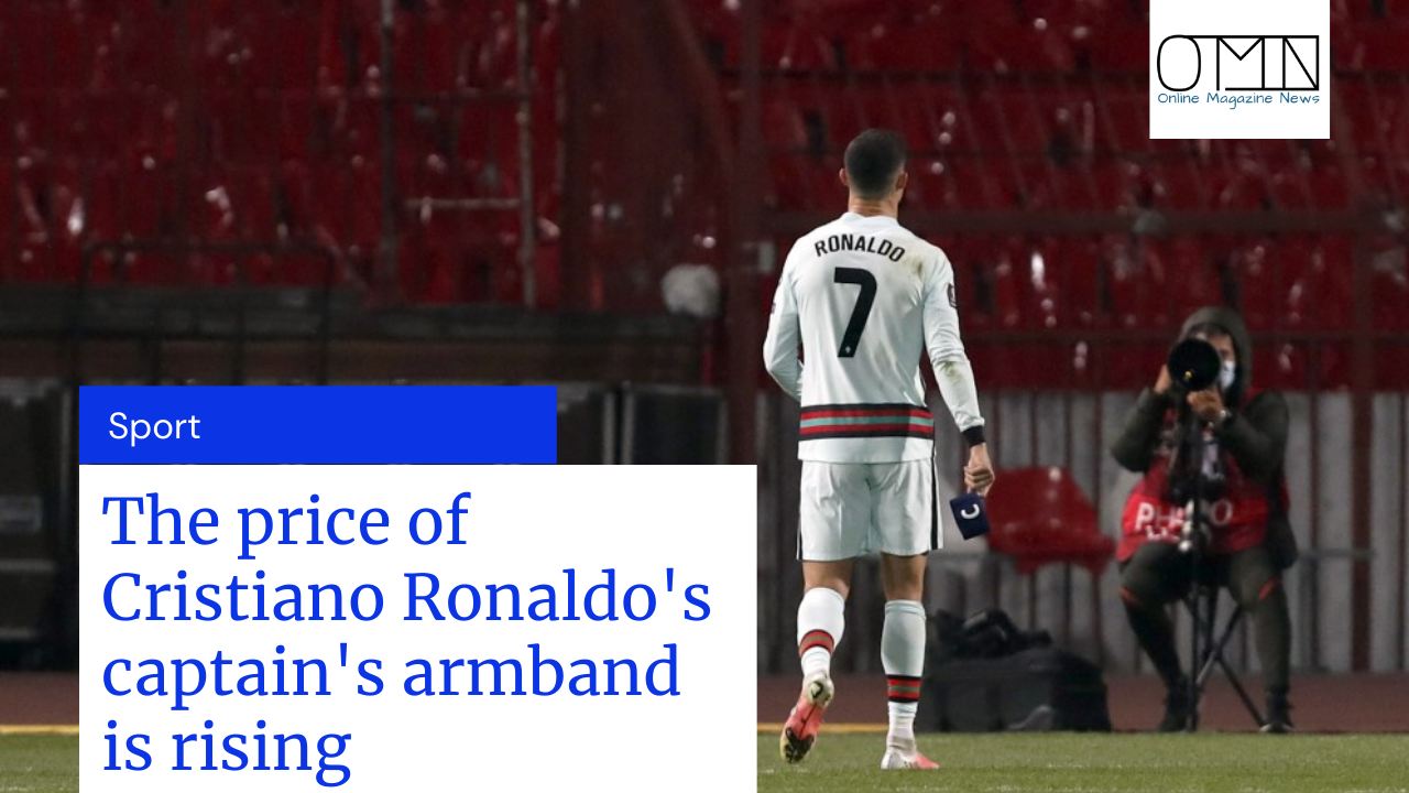 Incredibly, the price of Cristiano Ronaldo's captain's armband is rising