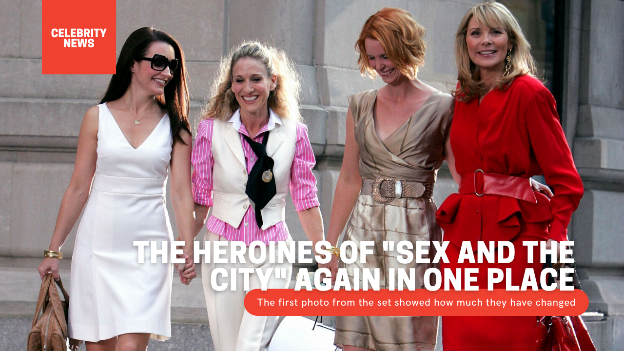 """The heroines of """"Sex and the City"""" again in one place: The first photo from the set showed how much they have changed"""